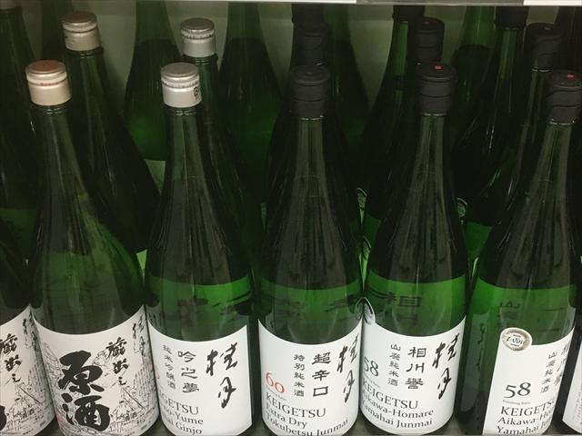 Keigetu